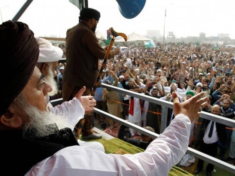 TLP announces 'decisive march' towards Islamabad against blasphemous cartoon competition