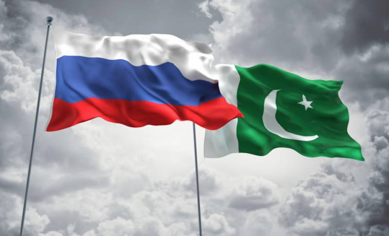Russia to protect Pakistan's nuclear power plant with hi-tech radar