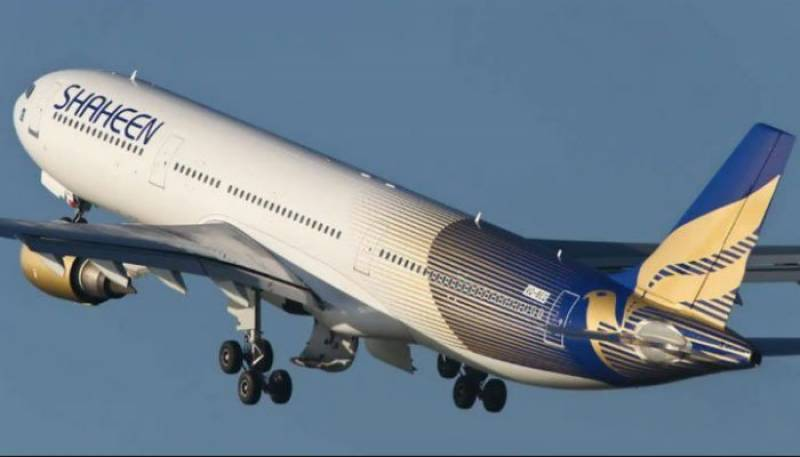 Shaheen Air post-Hajj operations suspended as CAA refuses to extend its license over non-payment