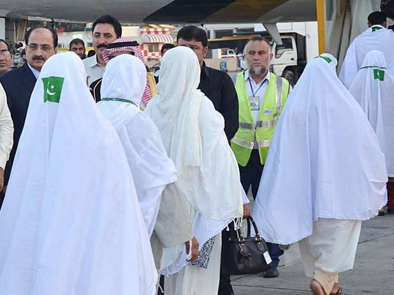 64 Pakistani pilgrims die in Saudi Arabia during Haj 2018
