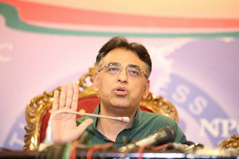 Pakistan would be out of FATF grey-list, affirms Finance Minister Asad Umar