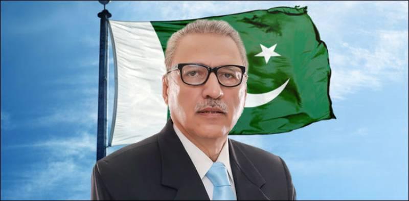 ECP declares Arif Alvi 13th President of Pakistan