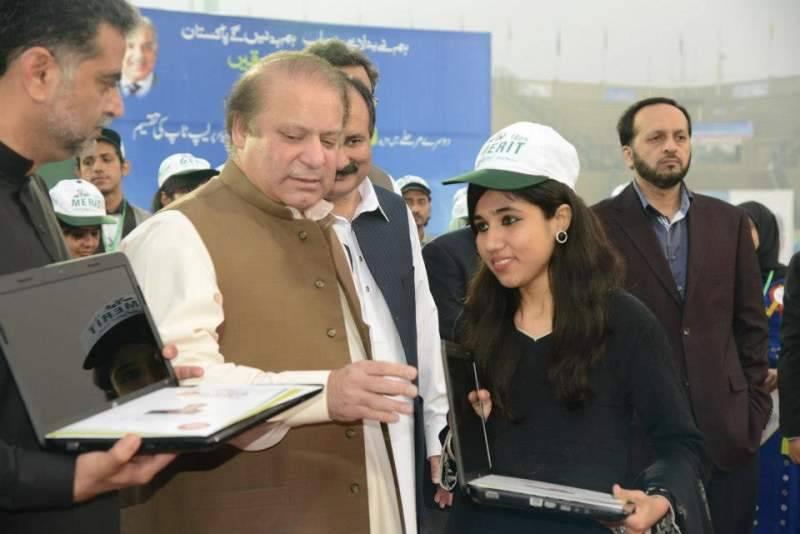 Imran Khan decides to abolish PM's laptop scheme
