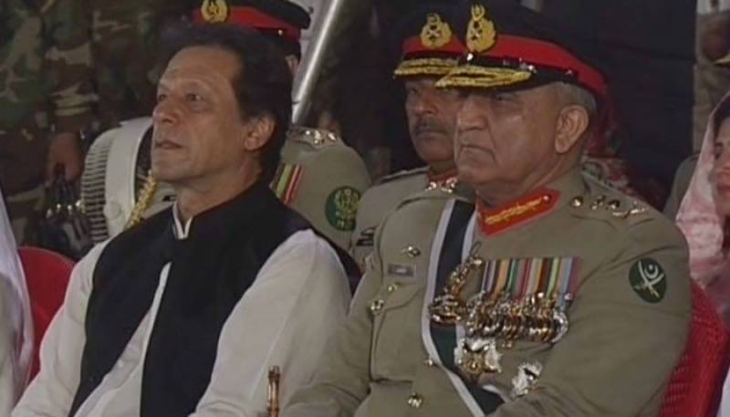 PM Imran Khan, COAS Bajwa attend Defence Day ceremony at GHQ (PHOTOS, VIDEO)