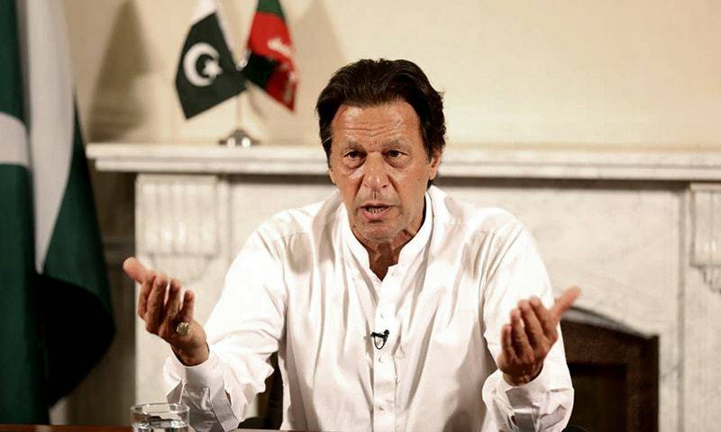 Overseas Pakistanis must contribute to dams fund, urges PM Imran
