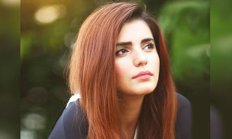 Fighting Depression: Momina Musteshan shuts down trolls for branding her 'attention seeker'