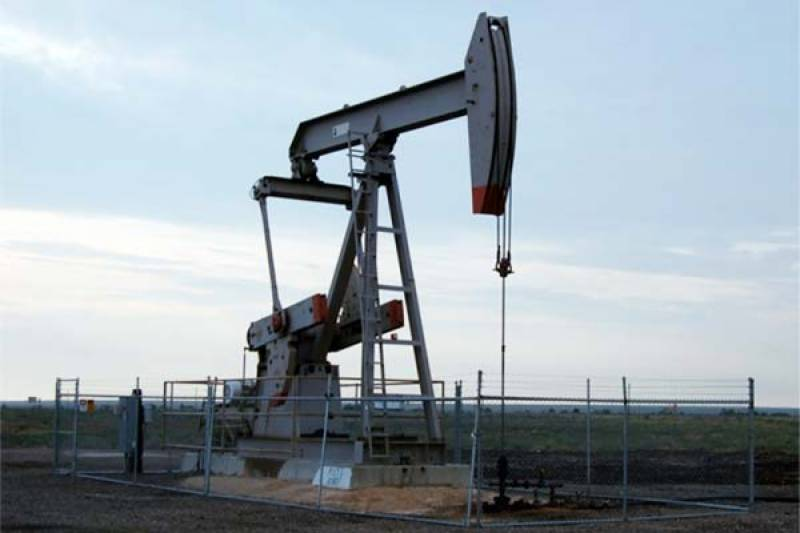 Oil and Gas reserves discovered in Punjab