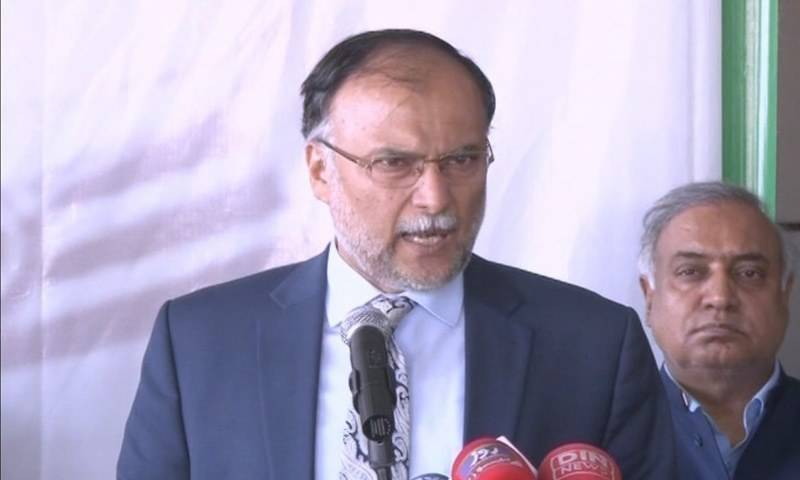 LHC accepts Ahsan Iqbal's apology in contempt case