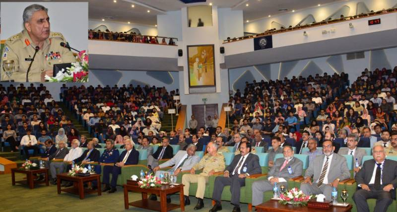 COAS Bajwa urges youth to strive for excellence