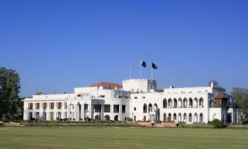 Govt unveils plan to convert governor houses into public places
