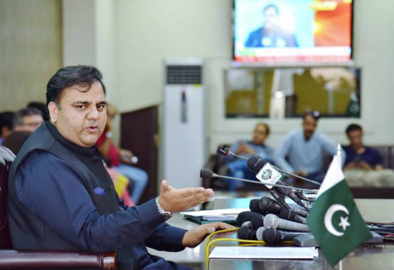 No increase of income tax on salaried class: minister