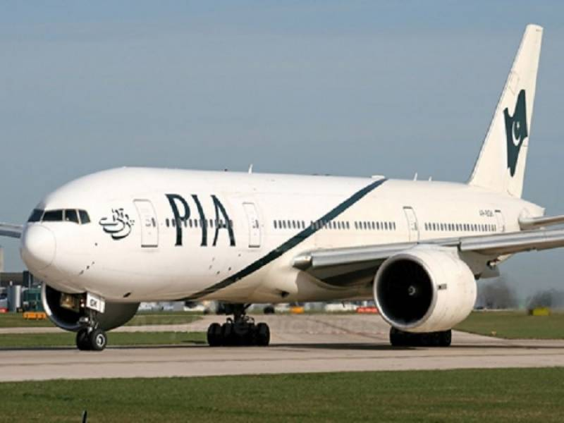 PIA upgrades online reservation system with Turkish help
