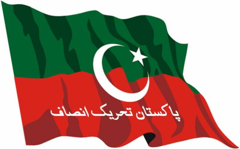 PTI issues tickets for by-elections; Humayun Akhtar to contest from NA-131