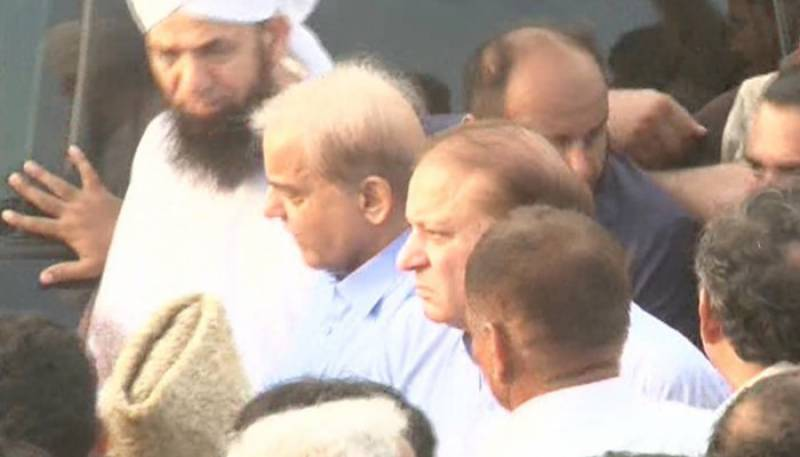 Thousands offer funeral of Kulsoom Nawaz at Jati Umra