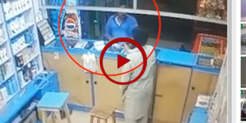 CCTV footage of robbery at super store in Karachi (VIDEO)