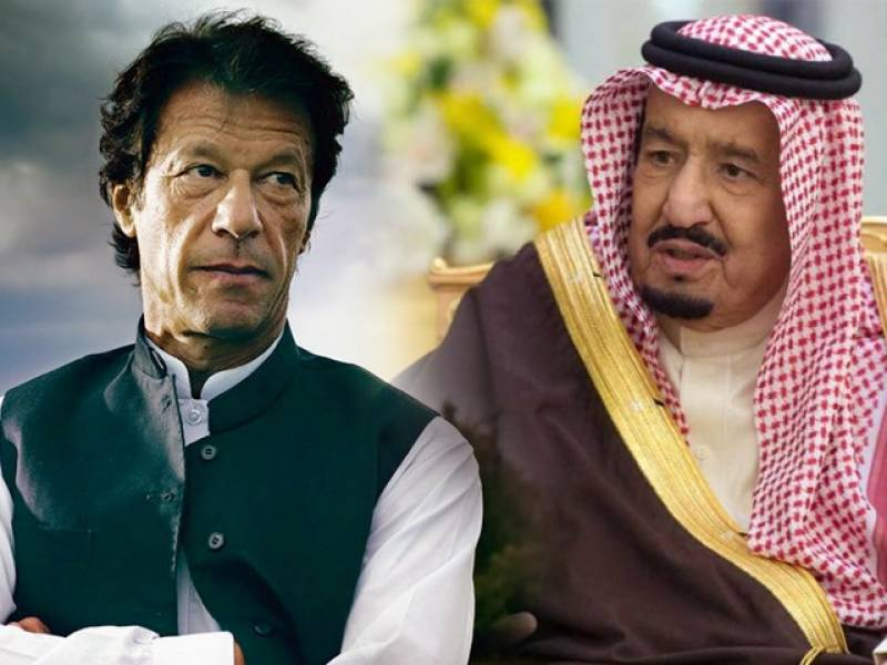 Imran Khan leaves for Saudi Arabia today in first foreign visit as Pakistan's PM