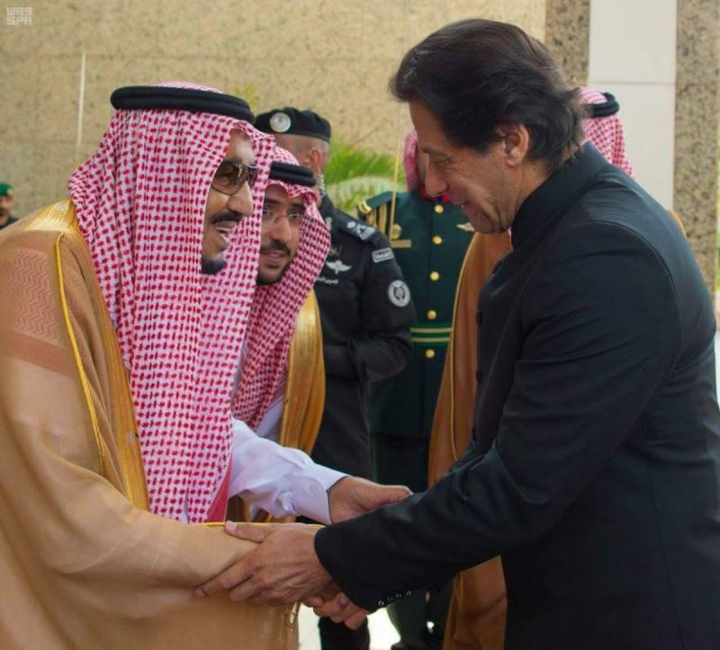 Saudi Arabia assures Pakistan of maximum assistance, full support