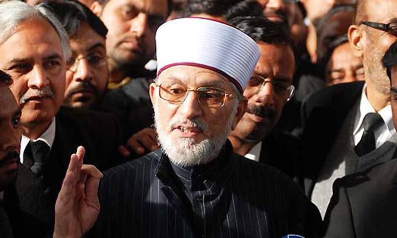 Model Town incident: Tahirul Qadri pins hope on PM Imran for justice