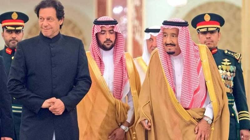 Saudi Arabia 'to invest $10bn' in China Pakistan Economic Corridor