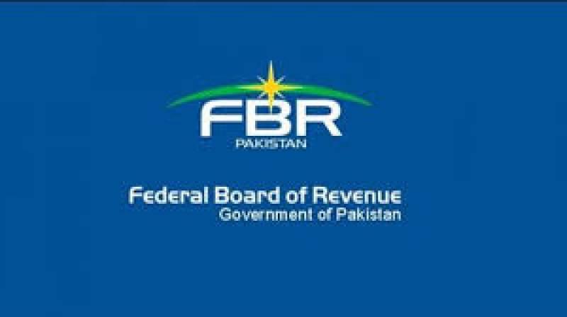 FBR extends deadline to file tax returns