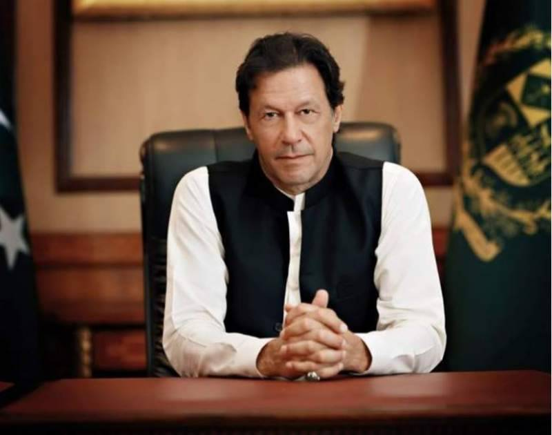 PM Imran disappointed at India's arrogant cancellation of ministers' meeting