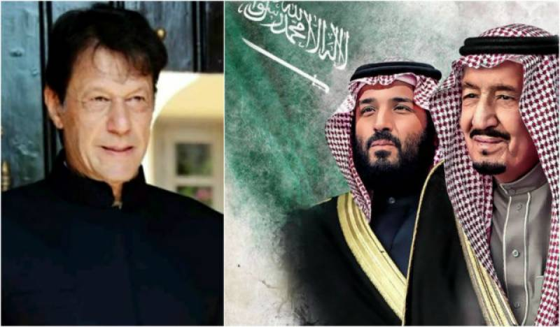 PM Imran Khan congratulates Saudi Arabia on 88th National Day