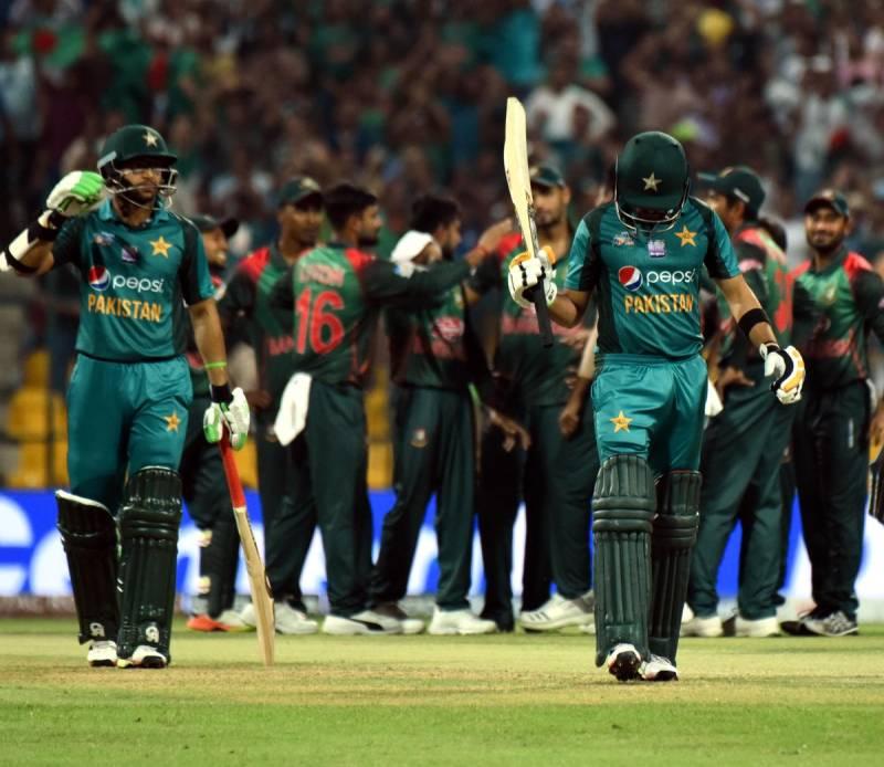 Bangladesh knock Pakistan out of Asia Cup 2018