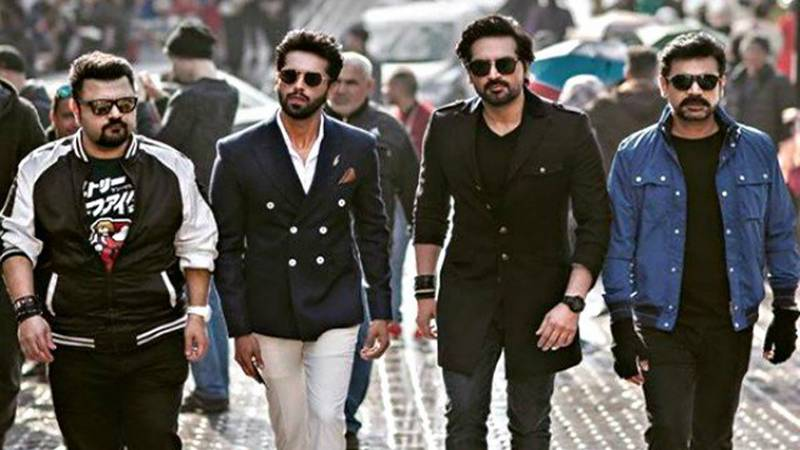 JPNA 2 sets record of RS 60 Crore for first time in Pakistan's history