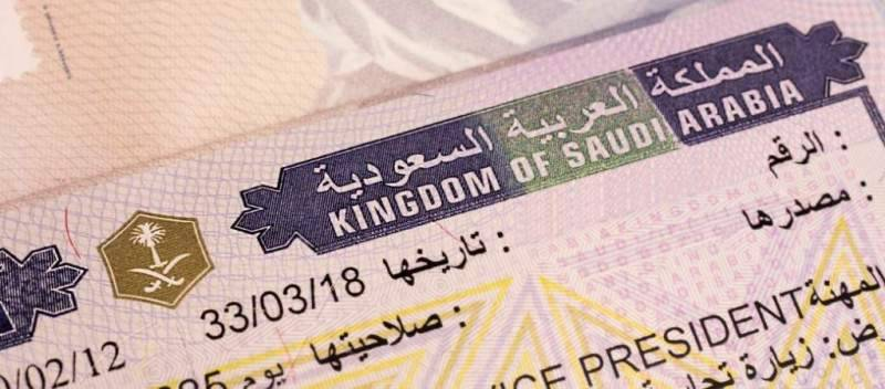 Saudi Arabia to offer visitor visa for special events