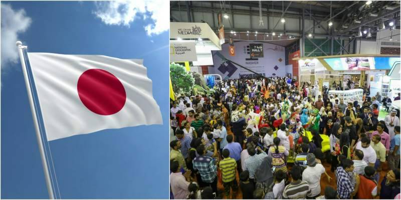 Sharjah Book Authority announces Japan as guest of honour at 37th SIBF