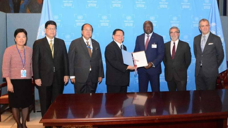 Thailand ratifies comprehensive nuclear test ban treaty