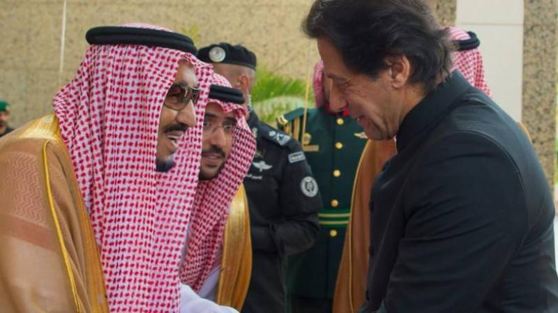 Towards 'CPEC Plus' or a Balancer? Saudi Entry Raises Hopes, Stakes, and some Critical Questions