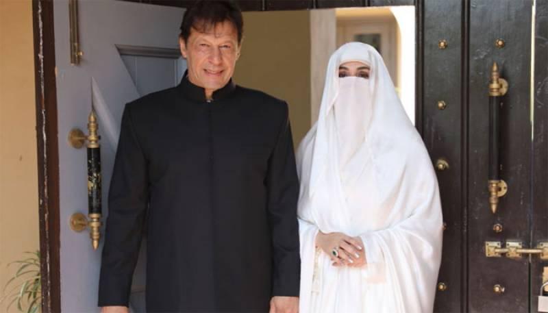 Imran Khan, Erdogan only leaders of 21st century, says first lady Bushra Bibi