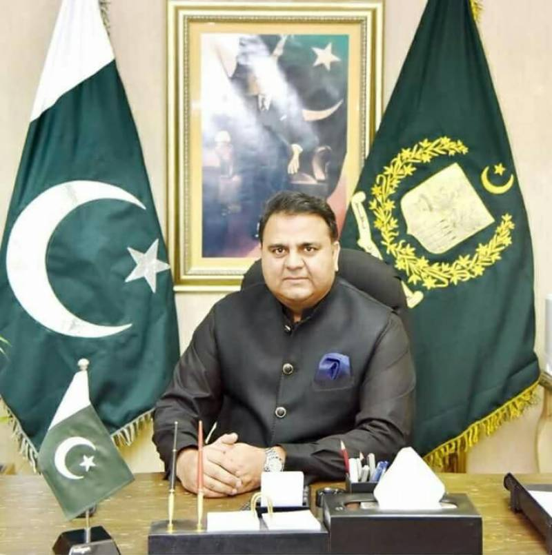 PPP destroyed state institutions by inducting cronies, says Info Min Fawad Ch