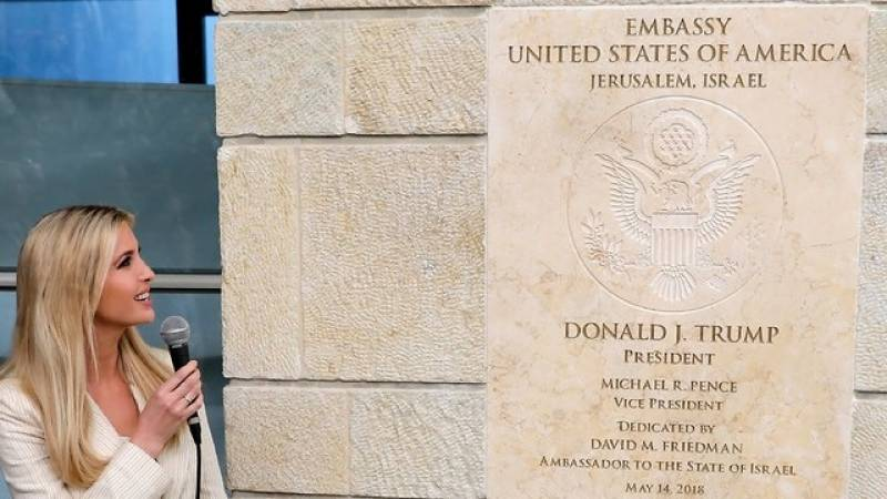 Palestine sues United States at UN court over Jerusalem embassy move