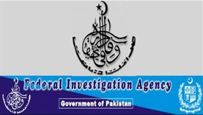 You have Rs2bln in your account, FIA tells street vendor