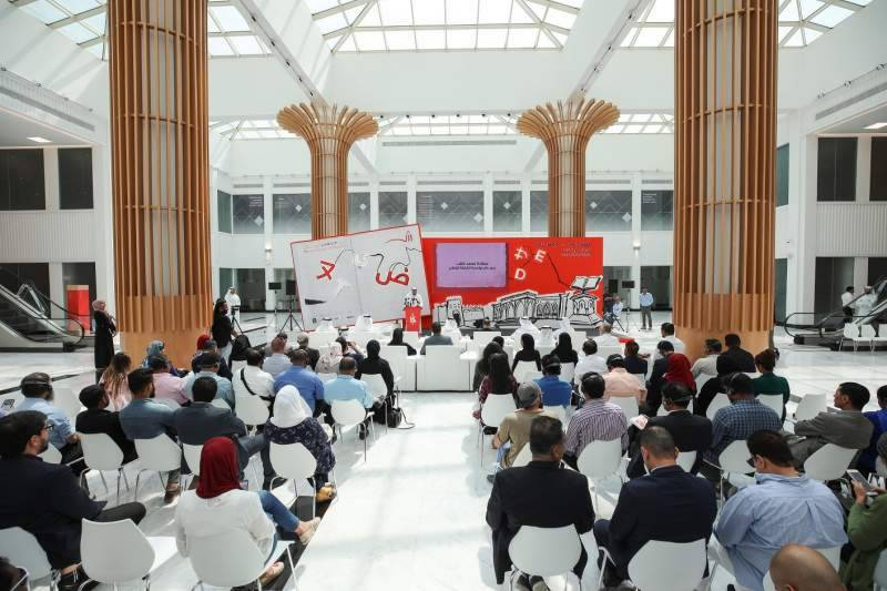 1.6 million titles exhibited by 1,874 publishers at the 37th Sharjah International Book Fair