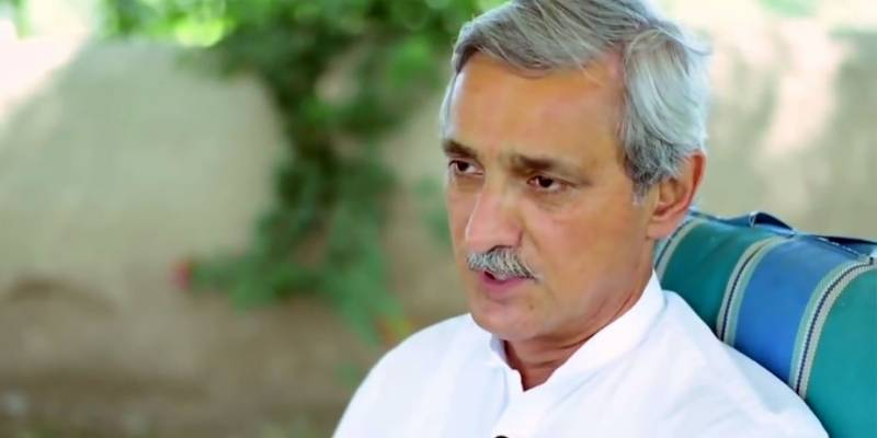 LHC moved to bar Jahangir Tareen from chairing official sessions at PM House