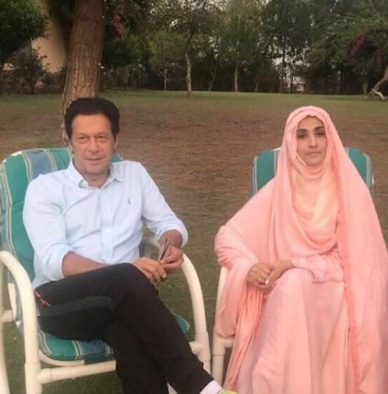 PTI officially responds to Bushra Imran 'pregnancy' rumors