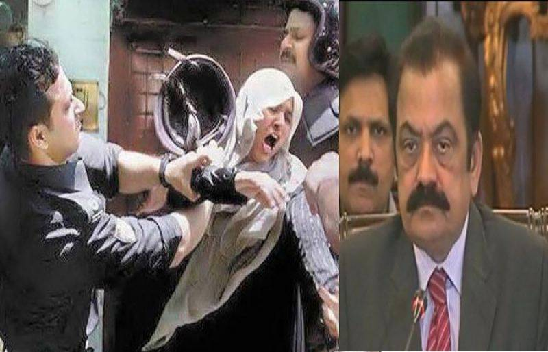Rana Sanaullah was mastermind of Model Town incident: report