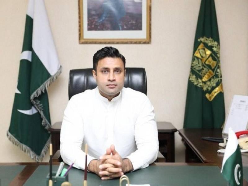 Zulfi Bukhari pledges to donate salary to Diamer Basha and Mohmand Dam fund