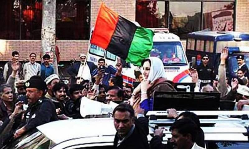 Bilawal Bhutto appears before SC as hearing of Benazir murder-related case resumes