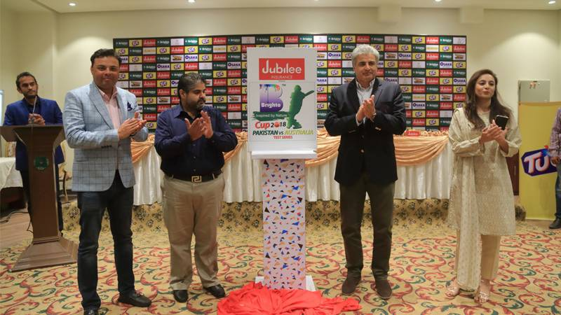 Jubilee Life Insurance announces sponsorship for Pakistan-Australia Cricket Series