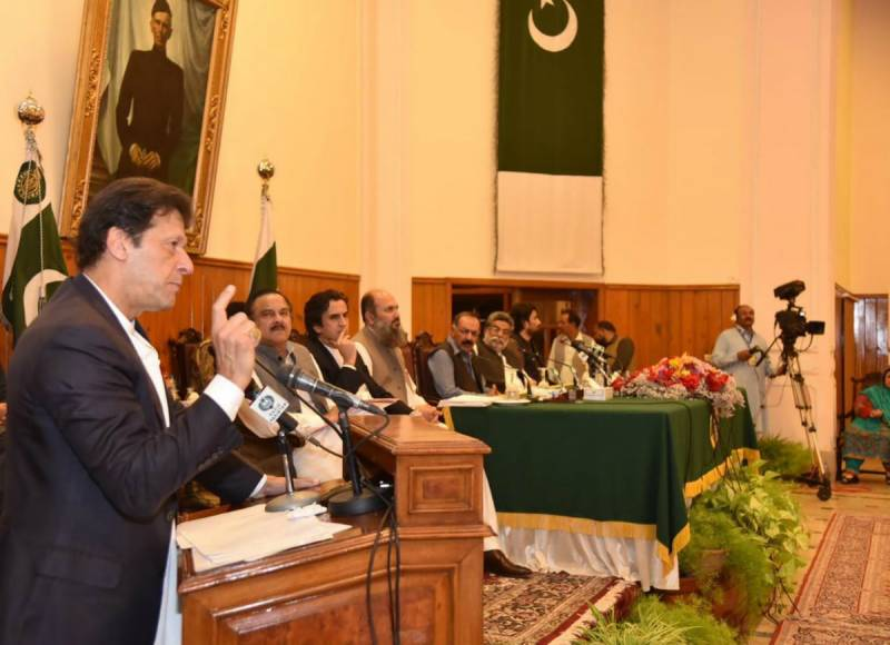 PM Imran promises 'Naya Balochistan' in first visit to Quetta