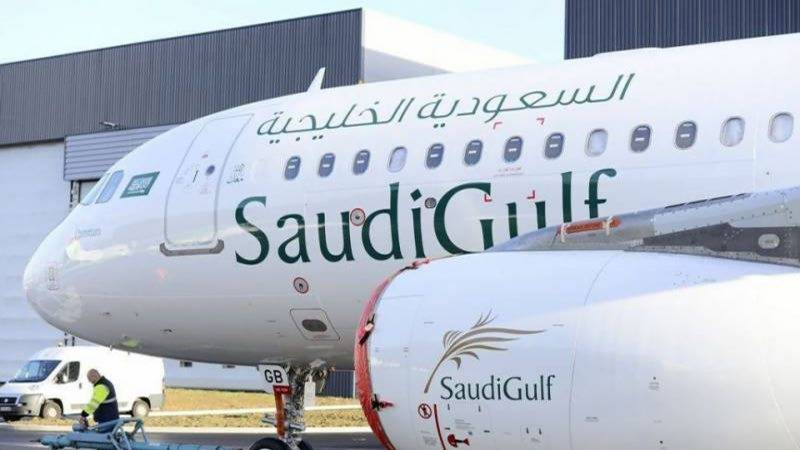 SaudiGulf Airlines to start operations in Pakistan