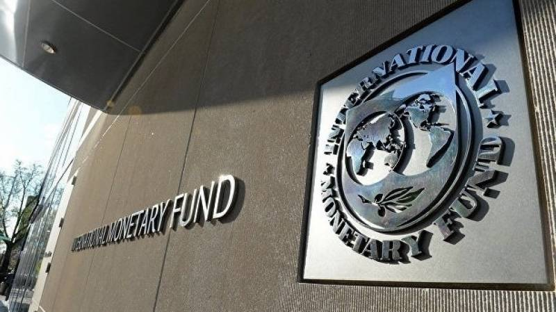 What to expect from IMF Extended Fund Facility? How does it affect you?