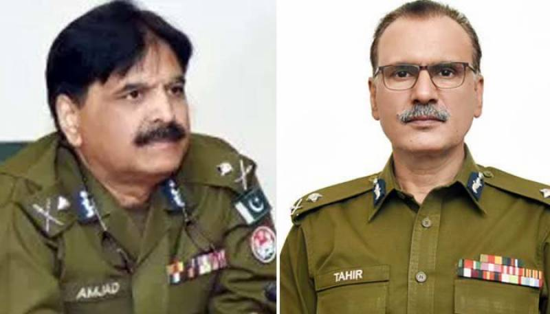 Establishment Division asks ECP to withdraw its order of suspending IGP transfer