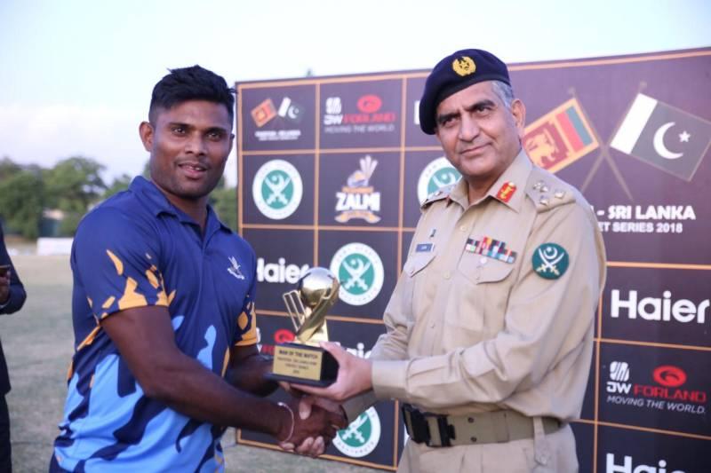 Three-match cricket series between Pakistan & Sri Lankan Army kicks off