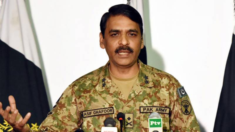 Pakistan army officers have no official account on any social media outlet: DG ISPR