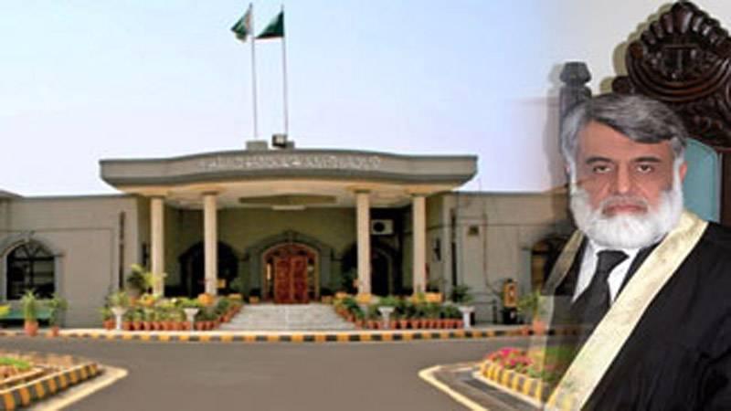 SJC dismisses allegations against IHC's Chief Justice Anwar Kasi